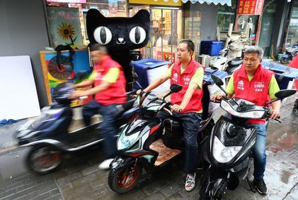 """早报:京东超市攒""""世界杯复合局"""" 北京暴雨天猫数千快递小哥出动"""