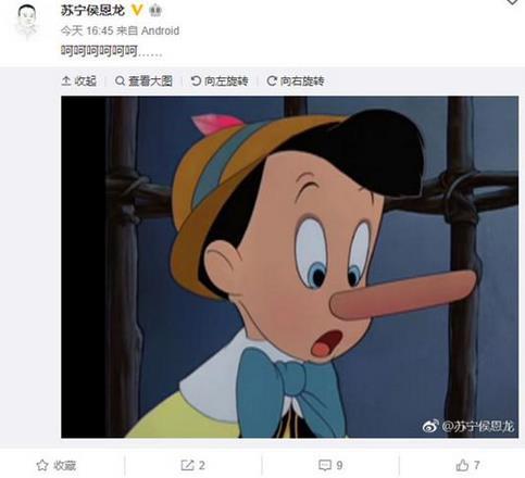 """苏宁总裁发微博""""呵呵呵"""" 对呛""""只卖真货刘强东"""""""