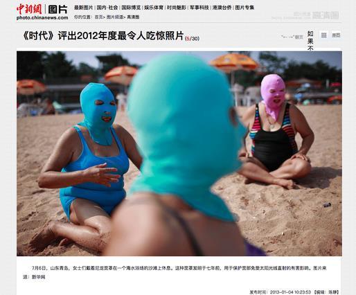 花甲老人创业:外型雷人?夏季神器脸基尼