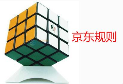 京东交易纠纷指标数据修订后,纠纷率有了新变化!