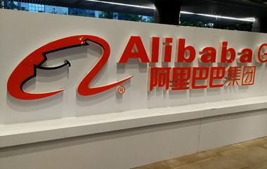 一周要闻:这家公司被判赔淘宝200万 阿里巴巴进军台湾
