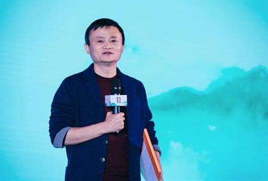 马云:不像谷歌 阿里巴巴搞技术不是为盈利而是普惠