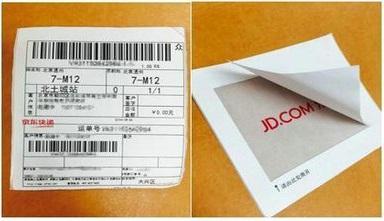商家可不可以不使用京东电子面单?
