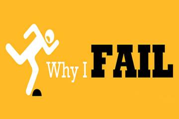 淘宝经验分享:为什么我开淘宝店失败了