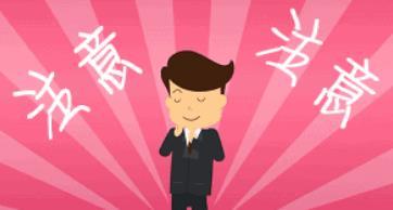 重要!拼多多针对广东省8月31日物流调整