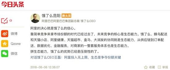 """早报:为防阿里巴巴被""""山寨""""马云这样做 李彦宏回应""""谷歌返华""""传言"""
