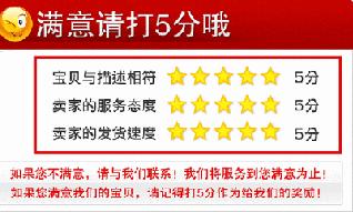 拼多多将剔除系统默认DSR评分,9月16日执行