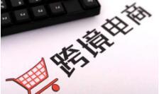 虾皮网台湾/东南亚各站点运费补贴(另附店铺评分规则)