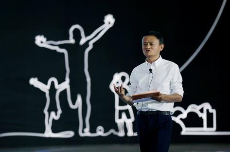 早报:马云说最后还会做老师 中国打假合伙人