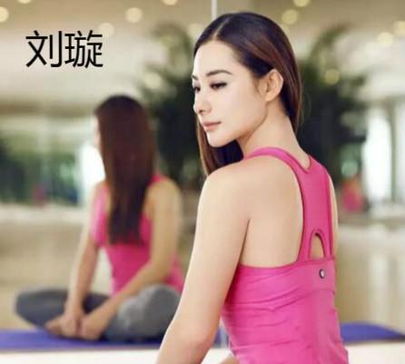 体操女王刘璇摇身变淘宝店主,淘宝店叫什么?