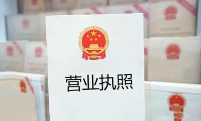 京东商家在哪上传营业执照?实名认证为什么失败?