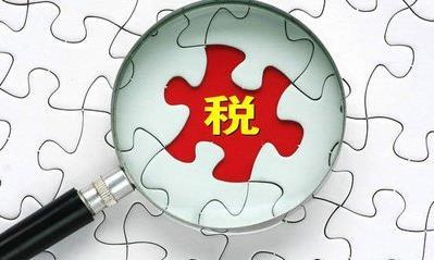 淘宝C店注册个体工商户,与企业交税的差异?