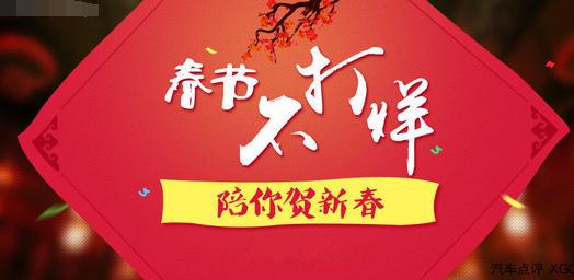 2019年拼多多春节不打烊活动报名要求看这里
