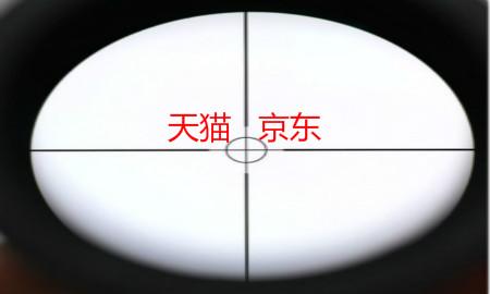 早报:它瞄准天猫和京东 华为与袁隆平培养海水稻