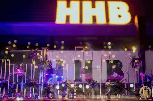 """马云酒吧开业,叫""""HHB平头哥"""""""