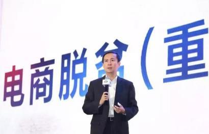 """早报:逍遥子在重庆的两次""""创业"""" 贾跃亭拟申请个人破产"""