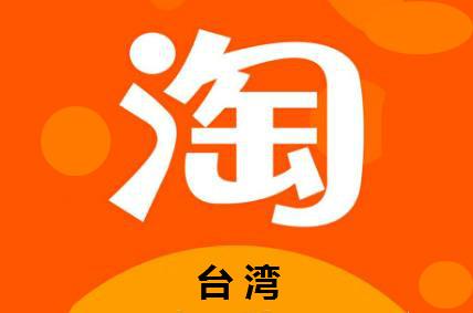 早報:淘寶總監辟謠干部35歲以下 馬云叫板美國拳王
