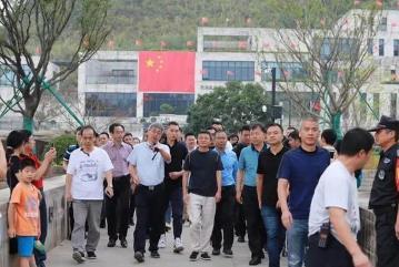 早报:马云国庆打卡网红博物馆 淘宝回应下架火箭队商品