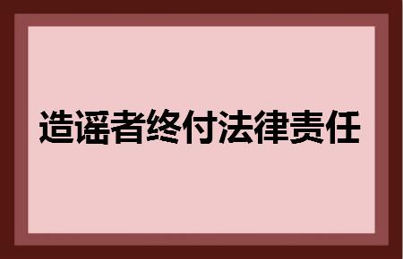 """天猫官方回应""""双十一数据造假"""":已就谣言启动司法流程"""