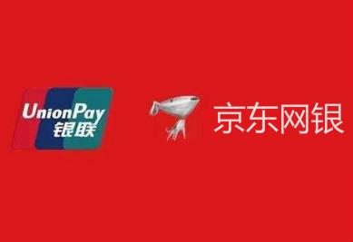 早报:京东网银在线被罚2943万元 美图收购大街网57.09%股权
