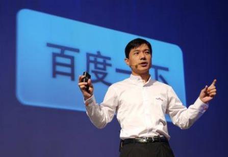 李彦宏内部信:Q3业绩难能可贵 大胆创新胜过平庸保守