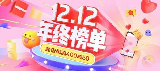 2019小红书12.12活动发货规则,再不看真来不及!