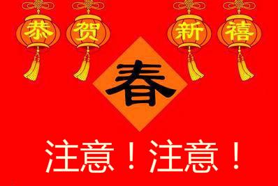 春节后拼多多商家不注意这些,指标明显滑坡!