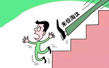 早报:京东要一口气淘汰10%高管 聊天宝爆大bug