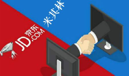 早报:京东与米其林达成合作 网易考拉、雅诗兰黛互诉