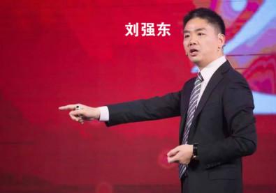 """京东高管""""临危受命""""刘强东:谁不服徐雷就是不服我"""