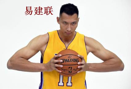 篮球巨星易建联开天猫店,店铺名叫什么?