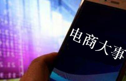 早报:证实阿里全资收购Teambition 小米被工商局罚原因未明
