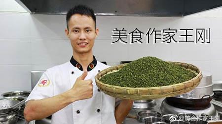 美食作家王刚的淘宝店铺介绍