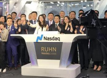 网红电商如涵上市 控股IPO首日收盘报7.85美元
