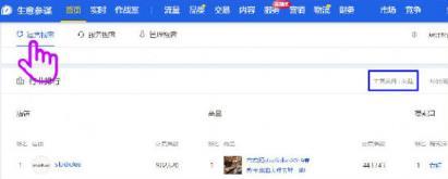 淘宝卖家店铺档案4月18日下线,原信息看这!
