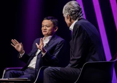 欧洲最大科技盛会邀请马云谈未来:昨天无法改变 未来始于今天
