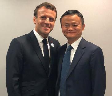 早报:马云给欧洲做了炉边谈话 阿里遭欧盟消费者投诉