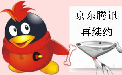 早報:京東騰訊再續約 微信支付回應尼泊爾封禁