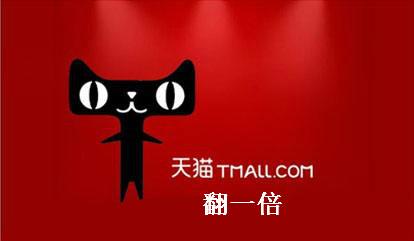 早报:蒋凡三个锦囊天猫翻一倍 小红书双品节销售超2.6亿