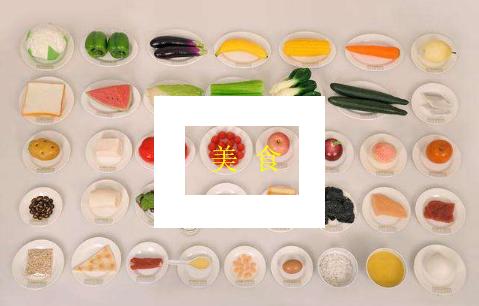 抖音購物車美食類視頻內容升級全攻略