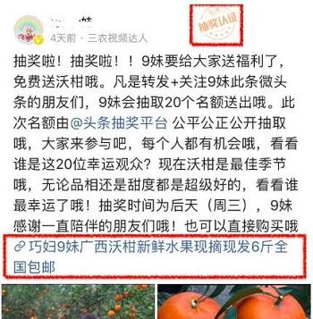 头条小店商家3大营销活动指南