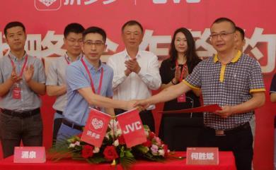拼多多-JVC跨界合作,創新老牌家電與新電商合作新模式