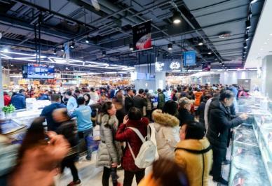 2019全球電商報告提及阿里巴巴15次:新零售是世界級新命題