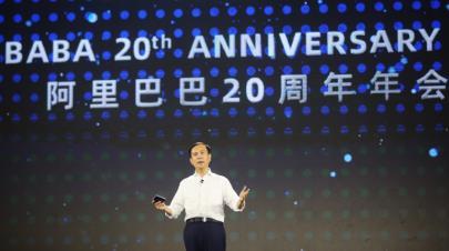 早报:张勇定下阿里五年超10万亿新目标 董明珠喜提新公司董事长