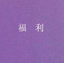【甩手用户福利】淘宝直播课(今晚8点)
