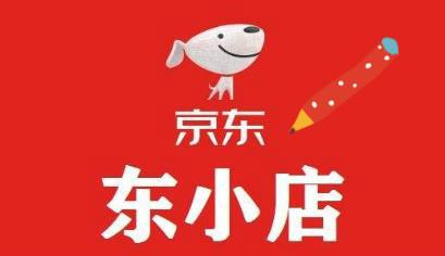 """早報:京東社交電商""""東小店"""" 聚美優品收到私有化要約"""