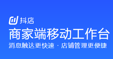 """抖店app上线""""服务单管理""""功能,请知晓!"""