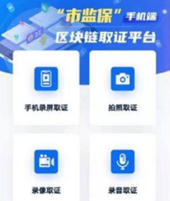 早报:浙江上线区块链取证App可用于直播取证 劳斯莱斯回应拼多多122万补贴