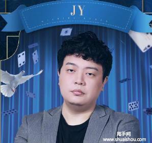 英雄联盟解说JY的淘宝店及网址是什么?