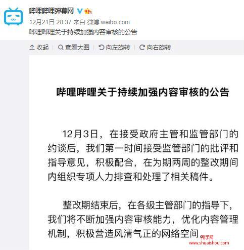 """早报:陈生强卸任京东数科CEO 美团""""团好货""""升至一级入口"""